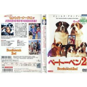 ベートーベン2 [チャールズ・グローディン] 中古DVD disk-kazu-saito