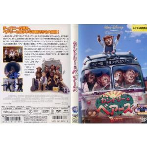 カントリー・ベアーズ [クリストファー・ウォーケン]|中古DVD|disk-kazu-saito