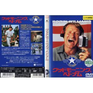グッドモーニング、ベトナム [字幕][ロビン・ウィリアムズ]|中古DVD|disk-kazu-saito