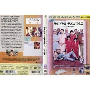 ザ・ロイヤル・テネンバウムズ [ジーン・ハックマン] 中古DVD disk-kazu-saito