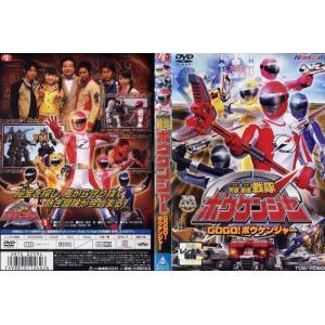 轟轟戦隊ボウケンジャー vol.1 GOGO!ボウケンジャー [HERO CLUB]|中古DVD|disk-kazu-saito