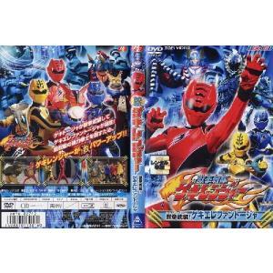 獣拳戦隊ゲキレンジャー 獣拳武装!ゲキエレファントージャ [HERO CLUB]|中古DVD|disk-kazu-saito