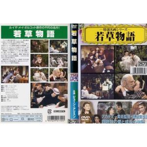 若草物語 Little Woman (1949年) [字幕]|中古DVD|disk-kazu-saito
