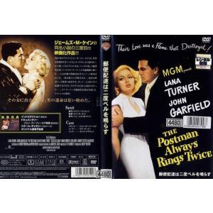 郵便配達は二度ベルを鳴らす (1946年) [字幕][ジョン・ガーフィールド]|中古DVD|disk-kazu-saito