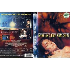 ボディ・スナッチャー [字幕][ドナルド・サザーランド]|中古DVD|disk-kazu-saito