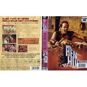 BEN-HUR ベン・ハー 2枚組 (1959年)|中古DVD|disk-kazu-saito