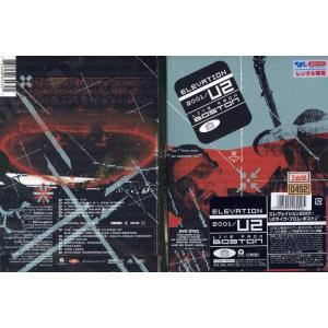エレヴェイション2001 U2ライヴ・フロム・ボストン|中古DVD|disk-kazu-saito