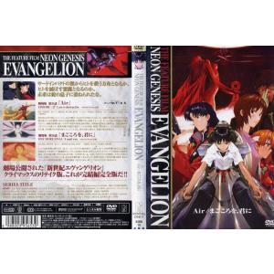 THE FEATURE FILM NEON GENESIS EVANGELION Air/まごころを君に 中古DVD disk-kazu-saito