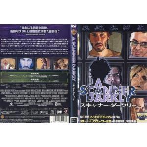 スキャナー・ダークリー 特別版|中古DVD|disk-kazu-saito