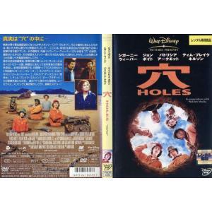穴 HOLES (2003年) [シガーニー・ウィーバー]|中古DVD|disk-kazu-saito