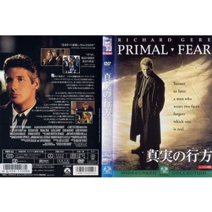 真実の行方 [リチャード・ギア]|中古DVD|disk-kazu-saito