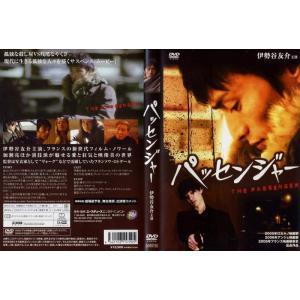 パッセンジャー THE PASSENGER (2005) [伊勢谷友介]|中古DVD|disk-kazu-saito