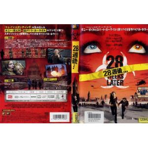28週後... 28 WEEK LATER|中古DVD