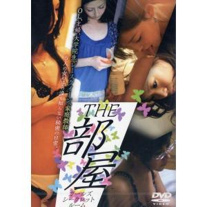 THE 部屋 ガールズ・シークレット・ルーム /新品未開封|新品DVD|disk-kazu-saito