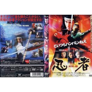 忍者 [魔裟斗/白田久子]|中古DVD|disk-kazu-saito