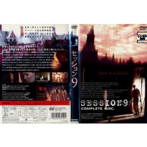 セッション9 SESSION 9 [ピーター・ミュラン]|中古DVD|disk-kazu-saito