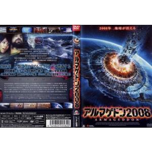 アルマゲドン2008 ARMAGEDDON [クリスチャン・ソリメノ]|中古DVD|disk-kazu-saito