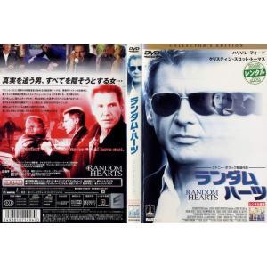 ランダム・ハーツ コレクターズ・エディション [ハリソン・フォード]|中古DVD|disk-kazu-saito