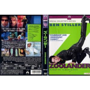 ズーランダー [ベン・スティラー]|中古DVD|disk-kazu-saito
