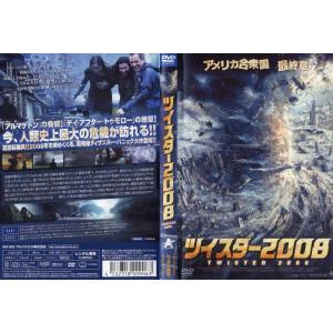 ツイスター2008 [ミミ・ロジャース]|中古DVD [H]|disk-kazu-saito