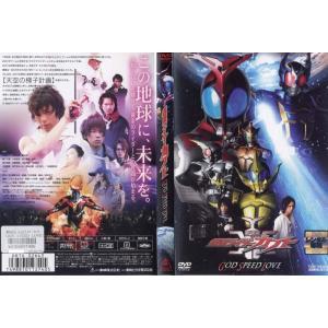 劇場版 仮面ライダーカブト GOD SPEED LOVE 中古DVD disk-kazu-saito
