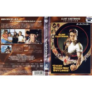 ダーティファイター [字幕][クリント・イーストウッド]|中古DVD|disk-kazu-saito