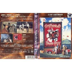 ブロンコ・ビリー [字幕]|中古DVD|disk-kazu-saito