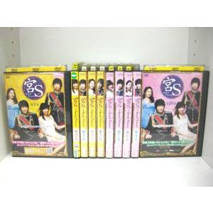 宮S Secret Prince 1〜10 (全10枚)(全巻セットDVD) [字幕]|中古DVD|disk-kazu-saito