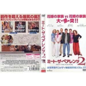 ミート・ザ・ペアレンツ2 [ロバート・デ・ニーロ/ダスティン・ホフマン] 中古DVD disk-kazu-saito