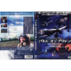 バトル・オブ・ブリテン 英本土大空中戦 [ボイド・ゲインズ]|中古DVD|disk-kazu-saito