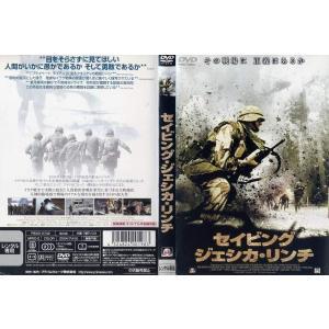 セイビング・ジェシカ・リンチ [ローラ・レーガン] [中古DVDレンタル版]|disk-kazu-saito