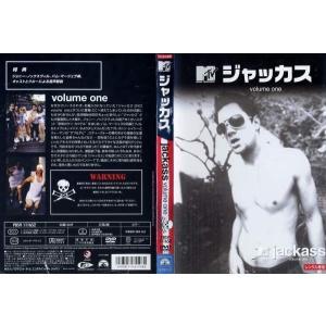 ジャッカス volume one [ジョニー・ノックスヴィル] 中古DVD disk-kazu-saito