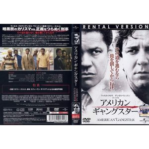 アメリカン・ギャングスター AMERICAN GANGSTER|中古DVD|disk-kazu-saito