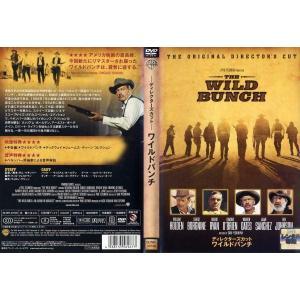 ワイルドバンチ ディレクターズカット [字幕]|中古DVD|disk-kazu-saito