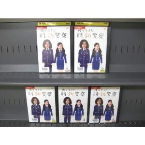 帰ってきた時効警察 1〜5 (全5枚)(全巻セットDVD) 中古DVD disk-kazu-saito