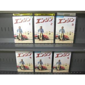 エンジン 1〜6 (全6枚)(全巻セットDVD) 中古DVD disk-kazu-saito