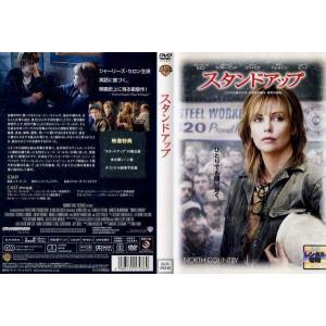 スタンドアップ NORTH COUNTRY [シャーリーズ・セロン]|中古DVD|disk-kazu-saito