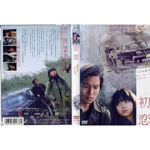 初恋 [宮崎あおい/小出恵介] 中古DVD disk-kazu-saito