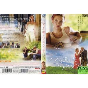ママの遺したラヴソング A LOVE SONG FOR BOBBY [スカーレット・ヨハンソン]|中古DVD|disk-kazu-saito