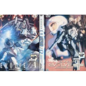 GUNDAM EVOLVE../ ガンダムイボルブ PLUS/Ω/Α (全3枚)(全巻セットDVD)|中古DVD|disk-kazu-saito