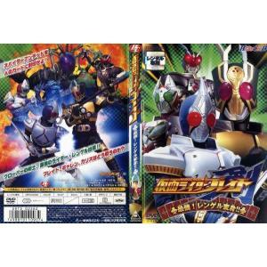 仮面ライダー剣 第2巻 最強!レンゲル変身!! [HERO CLUB]|中古DVD|disk-kazu-saito