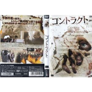 コントラクト [ポール・ナッチー/ビビアナ・フェルナンデス]|中古DVD|disk-kazu-saito