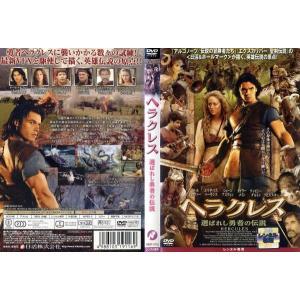 ヘラクレス 選ばれし勇者の伝説 [ポール・テルファー]|中古DVD|disk-kazu-saito