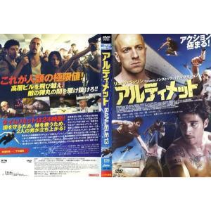アルティメット BANLIEUE13 [シリル・ラファエリ]|中古DVD|disk-kazu-saito
