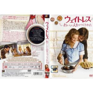 ウェイトレス おいしい人生のつくりかた [ケリー・ラッセル]|中古DVD|disk-kazu-saito
