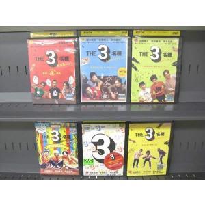 THE 3名様セット (6巻セット)|中古DVD|disk-kazu-saito
