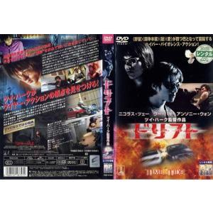 ドリフト [ニコラス・ツェー/ウー・バイ]|中古DVD|disk-kazu-saito