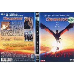 ドラゴンハート [デニス・クエイド/(声優)ショーン・コネリー]|中古DVD|disk-kazu-saito