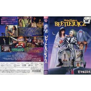 ビートルジュース BEETLEJUICE|中古DVD|disk-kazu-saito