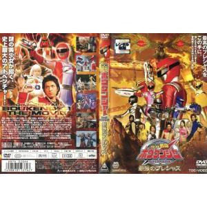 轟轟戦隊ボウケンジャー THE MOVIE 最強のプレシャス|中古DVD|disk-kazu-saito